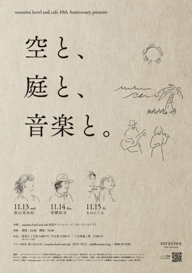 1113hatakeyama