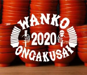 0524hatakeyama