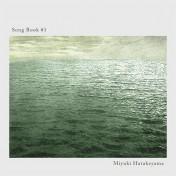 『songbook#1』